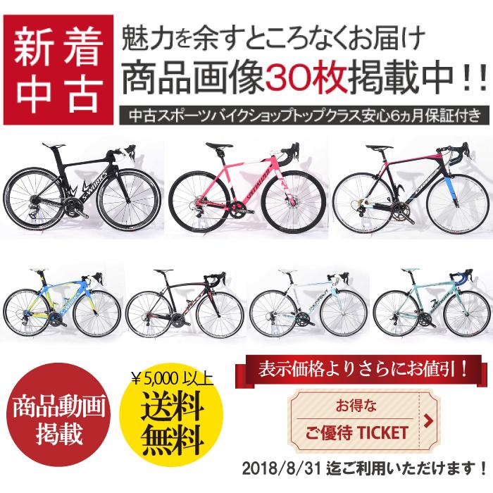 【全国配送】動画も掲載!2016モデル S-Works VENGE ViAS Di2等、中古ロードバイク7台入荷!