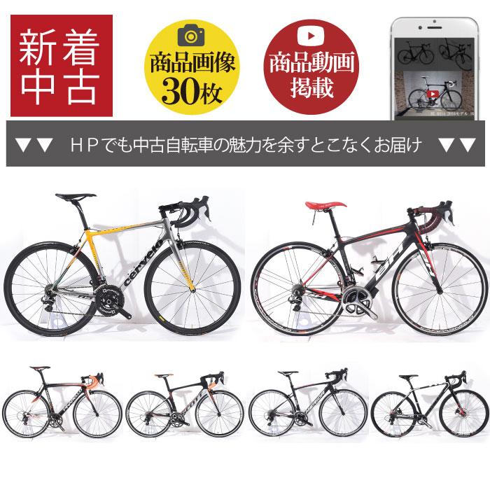 【全国配送】動画も掲載!日本未発売「サーベロR5キュベカ」等中古ロードバイク入荷!