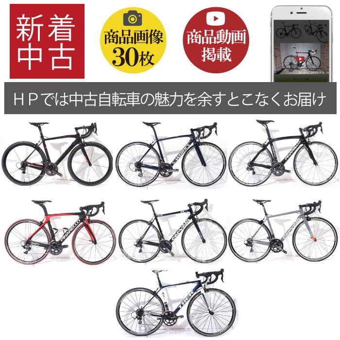 【全国配送】動画も掲載!ピナレロ・スペシャライズド等中古ロードバイク7台入荷!