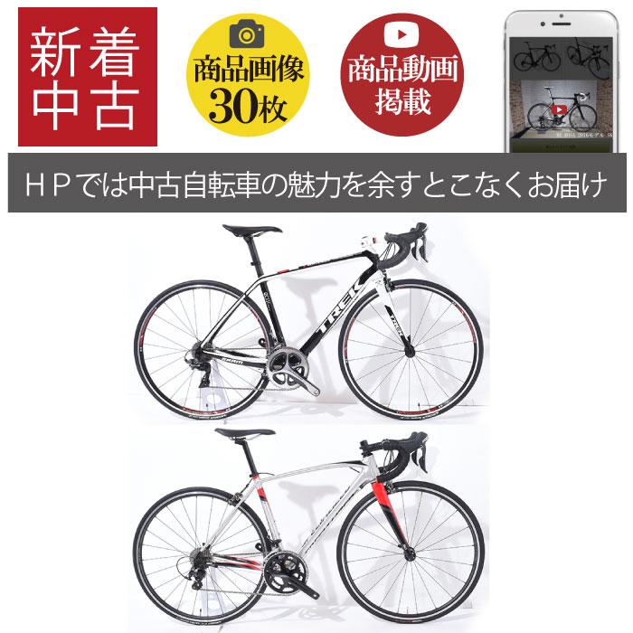 【全国配送】動画も掲載!TREK 2015 MADONE 7等中古ロードバイク入荷!