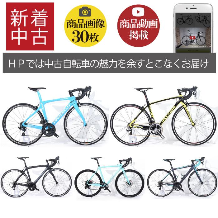 【全国配送】動画も掲載!ピナレロ2019ドグマF10等、中古ロードバイク入荷!