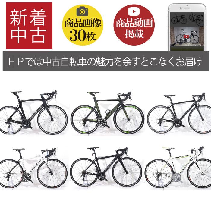 【全国配送】動画も掲載!ピナレロ2019PRINCE FX等中古ロードバイク6台入荷!