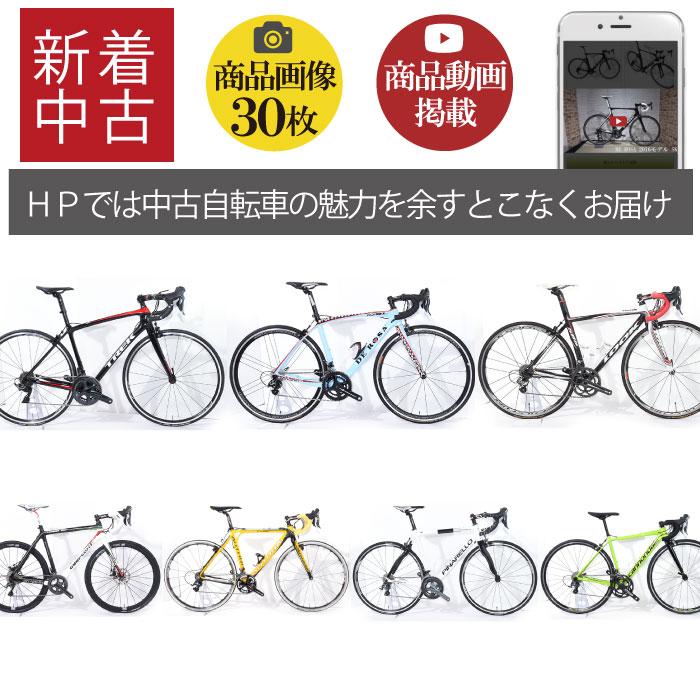 【全国配送】動画も掲載!TREK 2018モデルEMONDA SLR等、中古ロードバイク7台入荷!