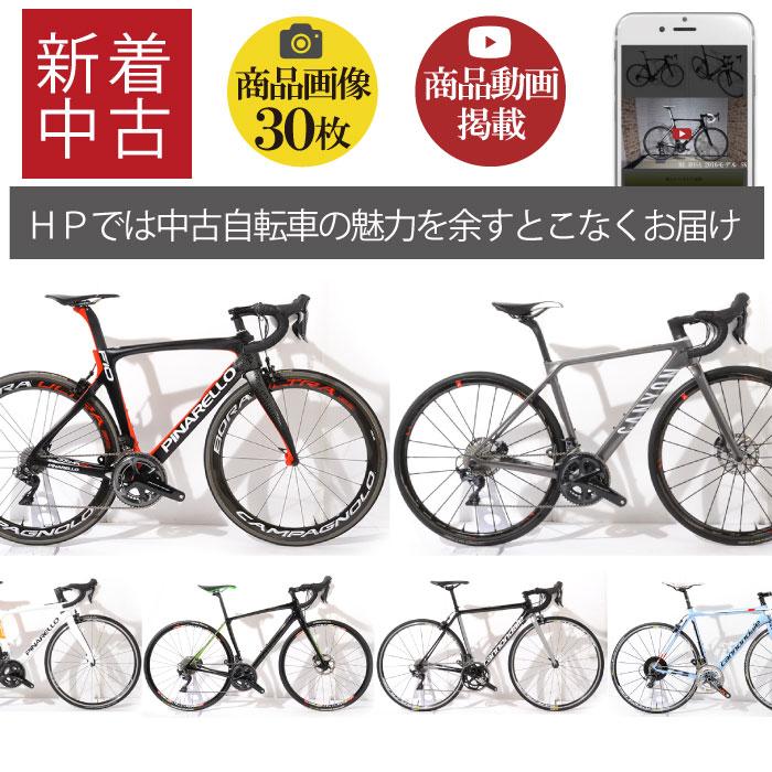 【全国配送】動画も掲載!PINARELLO、CANYON等中古ロードバイク入荷!