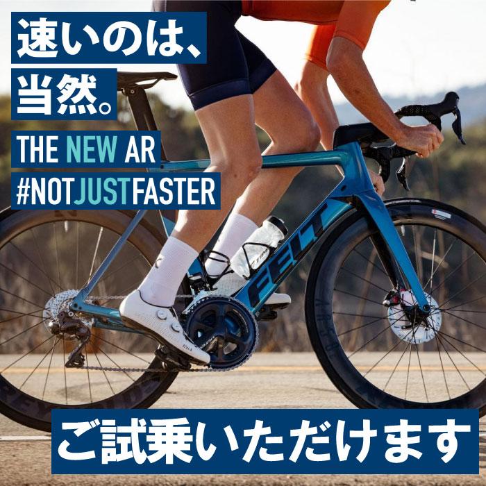 【新製品】FELT2020モデルARご試乗いただけます!