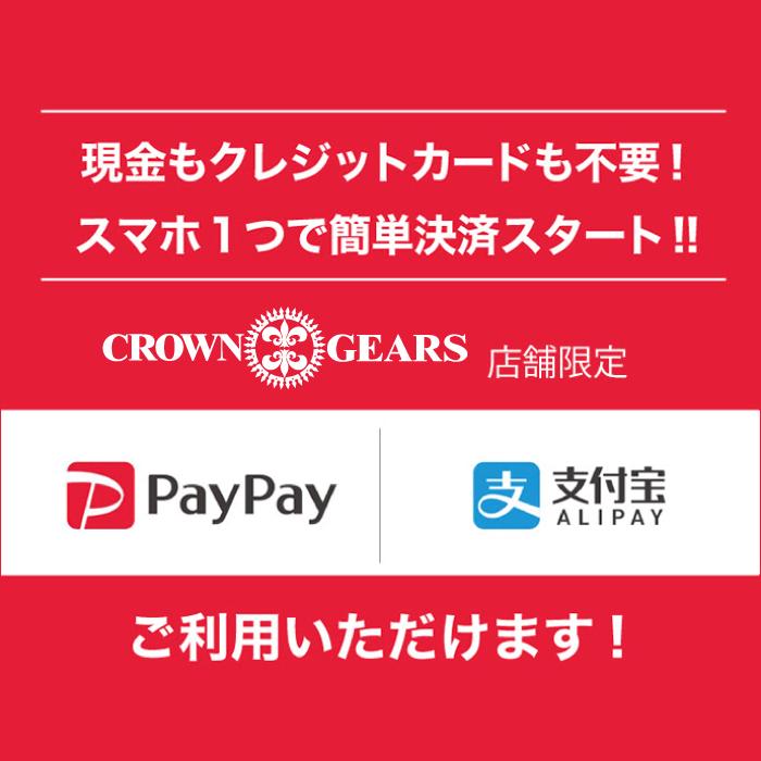 PayPay・ALIPAYがご利用いただけるようになりました!