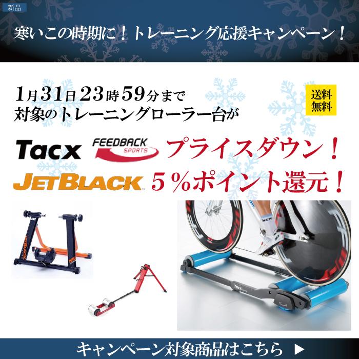 【全国配送】ローラー台が期間限定お買得価格&ポイントアップ!!