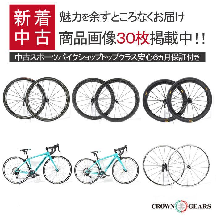 【中古】SHIMANO (シマノ) 、ホイール等、新着中古商品8点入荷致しました!