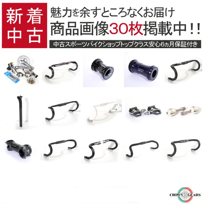 SHIMANO (シマノ)、Cinelli (チネリ)など中古コンポセット、パーツほか15件入荷しました!