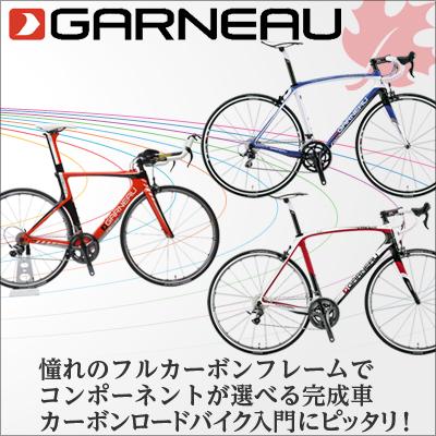 gar_sale_1305_400.jpg